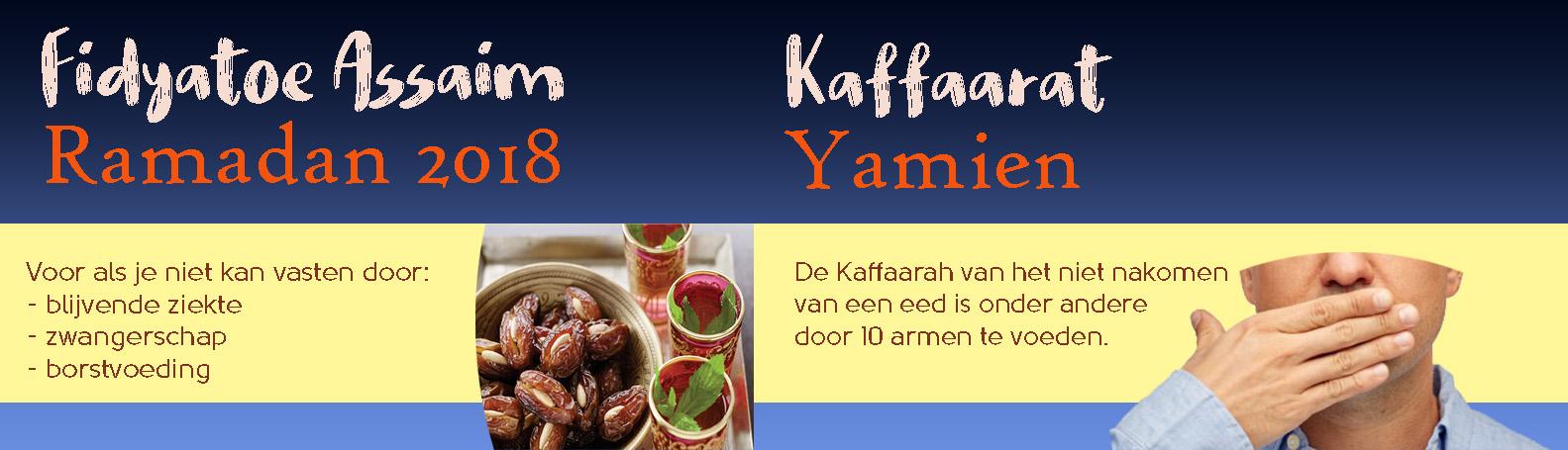 Banner Fidyatoe Assaim 2018 KAffaarat Yamient