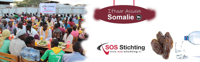 iftar_Assaiem_somalie_2019