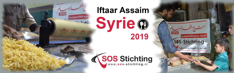 iftar_Assaiem_syrie_2019